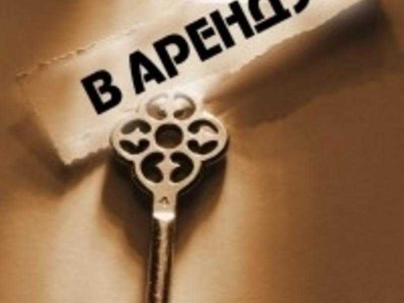 РЕГИСТРАЦИЯ ДОГОВОРА АРЕНДЫ В ДНР