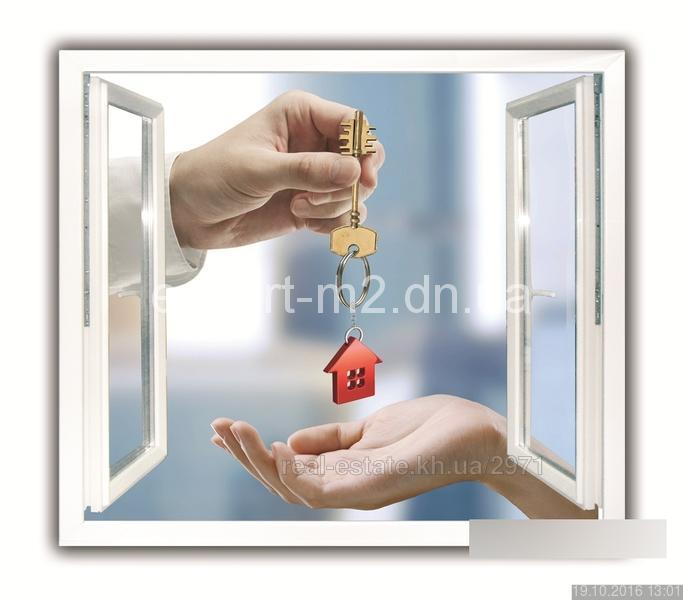 Продам квартиру  в новостройке ,Куйбышевский.25 000 у.е