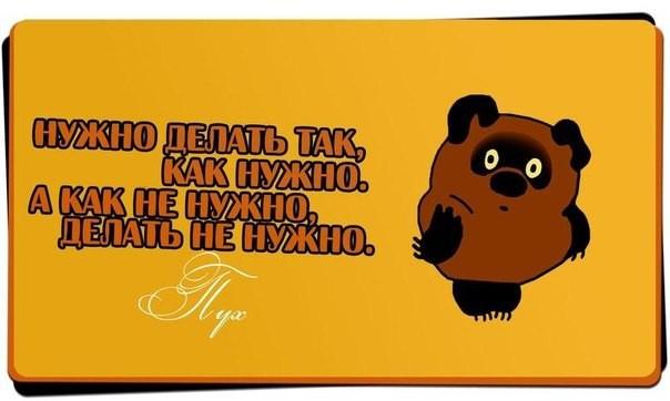 Вредные советы по продаже недвижимости)