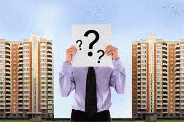 Можно ли обойтись без агентства недвижимости?